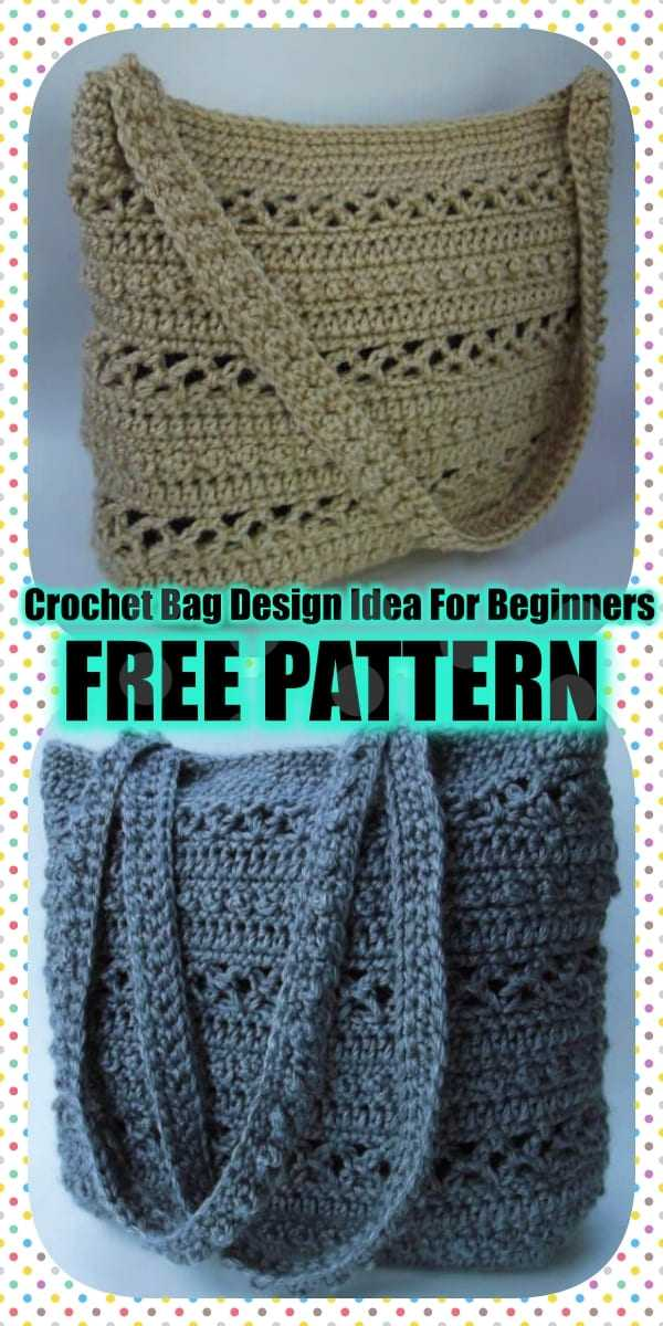 crochet bags free easy pattern